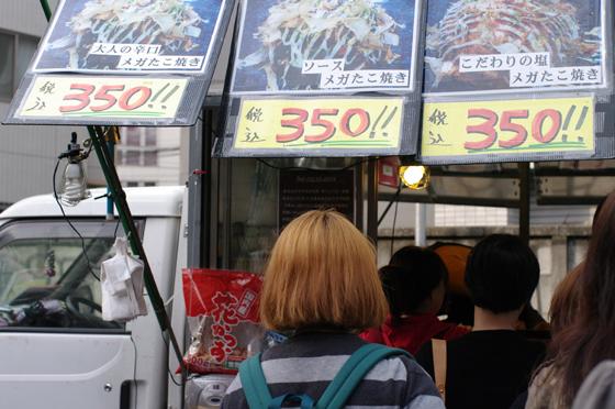 目黒川沿いの桜 2011 その2 5