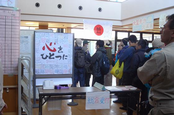 宮城県岩沼市で災害ボランティアに参加してきました 5