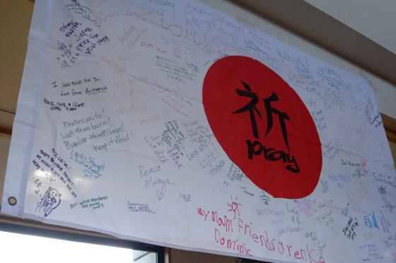 宮城県岩沼市で災害ボランティアに参加してきました 6