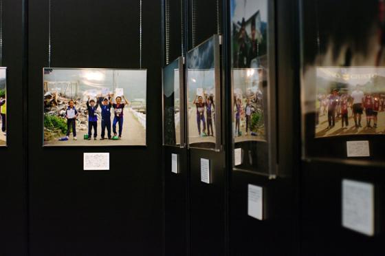 近藤篤 写真展『被災地のフットボール』