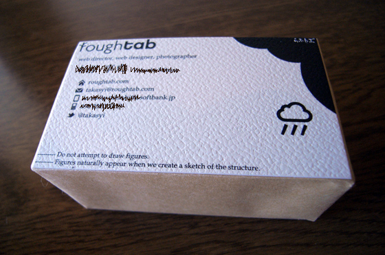 roughtab card ver.02 @ UV×Design 大同印刷所