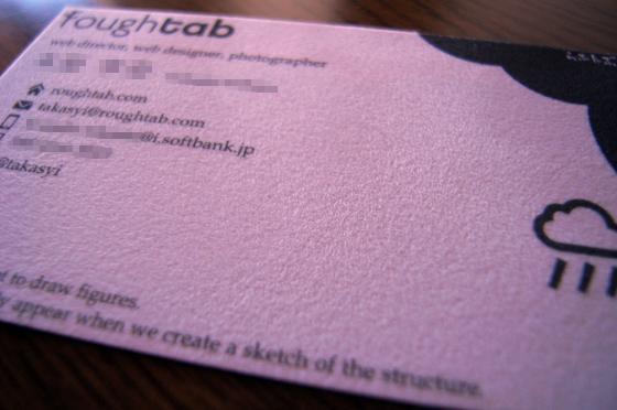 roughtab card ver.02 @ UV×Design 大同印刷所 5