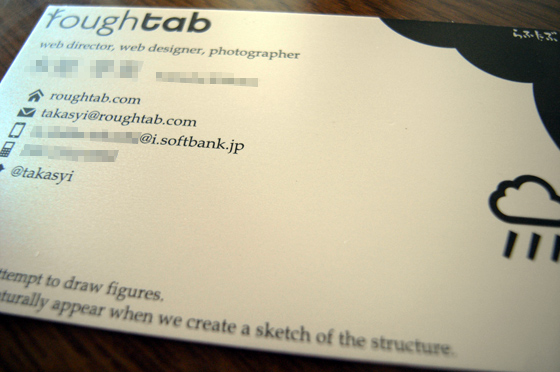 roughtab card ver.02 @ UV×Design 大同印刷所 6