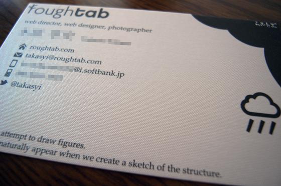 roughtab card ver.02 @ UV×Design 大同印刷所 7