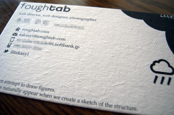 roughtab card ver.02 @ UV×Design 大同印刷所 8