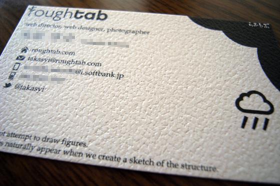 roughtab card ver.02 @ UV×Design 大同印刷所 9