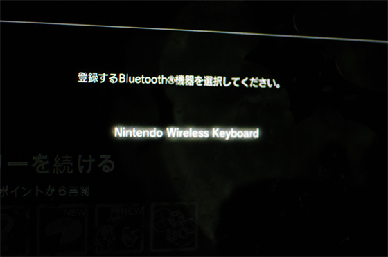 Nintendo Wireless Keybord 4