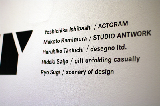 TYP Exhibition. o1 at SUNDAY ISSUE 8