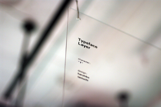 TYP Exhibition. o1 at SUNDAY ISSUE 30