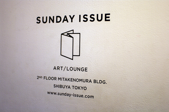 TYP Exhibition. o1 at SUNDAY ISSUE 39