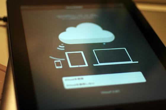 The new iPad 4