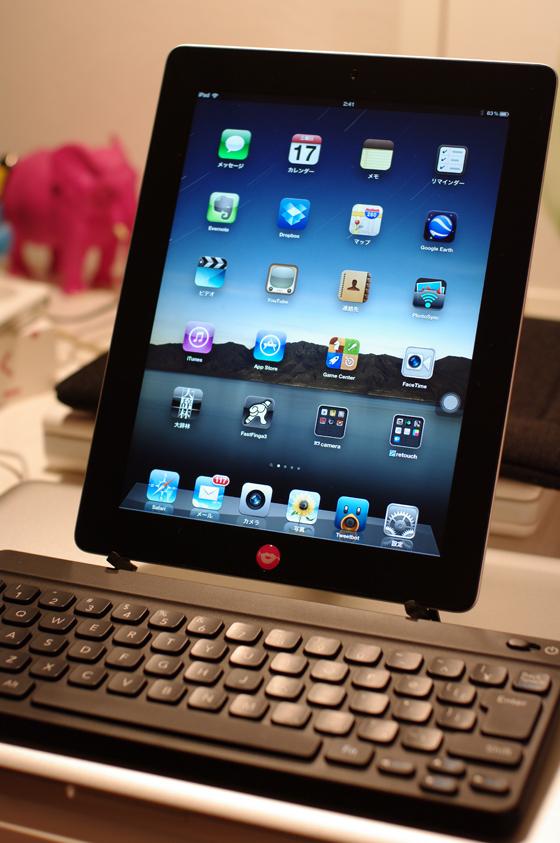 The new iPad 11
