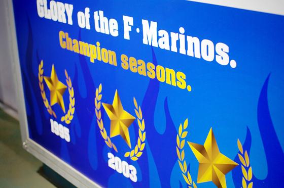 2012 Jリーグ ディビジョン1 第10節 横浜F・マリノス vs コンサドーレ札幌 観戦 12