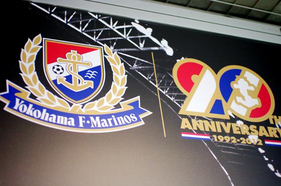 2012 Jリーグ ディビジョン1 第10節 横浜F・マリノス vs コンサドーレ札幌 観戦 13