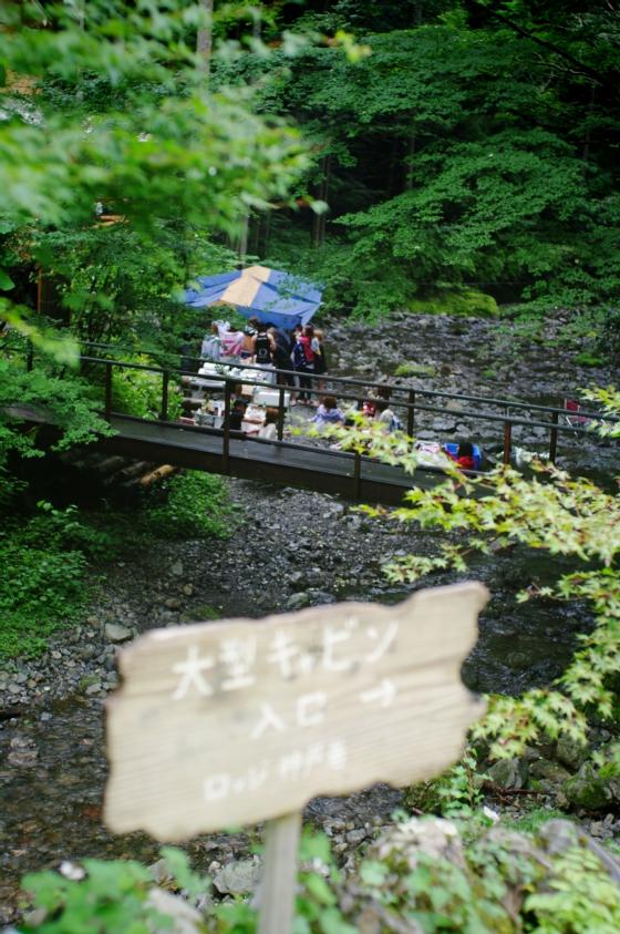東京唯一の村「檜原村」にあるロッヂ神戸岩にてキャンプ 14