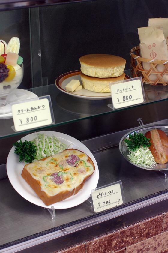 らふたぶ散策 鎌倉篇 - イワタコーヒー店 2