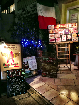 BABBO ANGELO|バッボアンジェロのクリスマスディナー