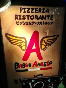BABBO ANGELO|バッボアンジェロのクリスマスディナー 2