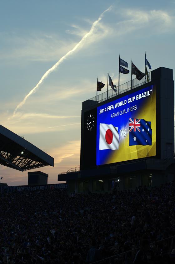 2014 FIFAワールドカップブラジル アジア最終予選 SAMURAI BLUE vs オーストラリア代表