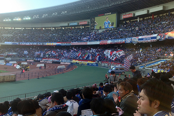 2013 J1 第33節 横浜F・マリノス v アルビレックス新潟 3