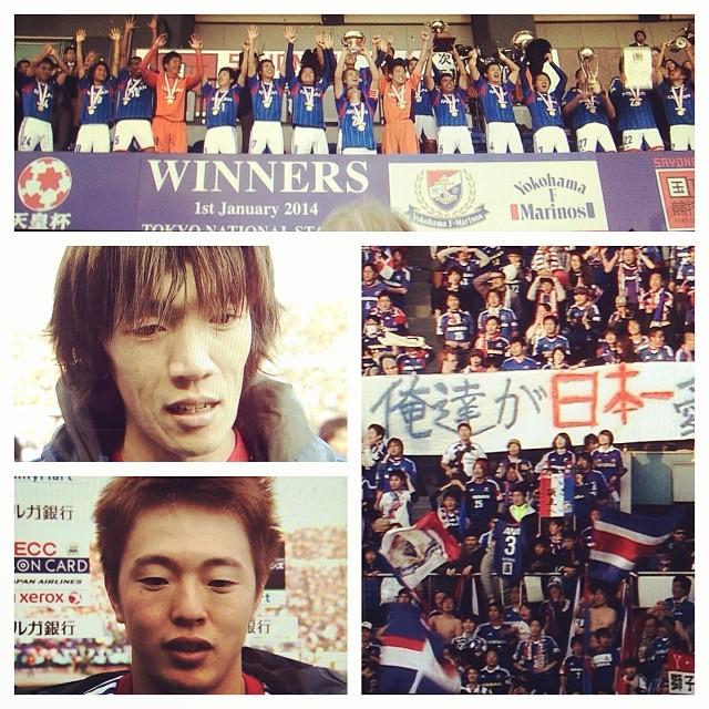 第93回 天皇杯 決勝 横浜F・マリノス v サンフレッチェ広島