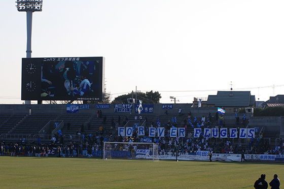 波戸康広引退試合「マリノスAll Stars vs 波戸Friends」16