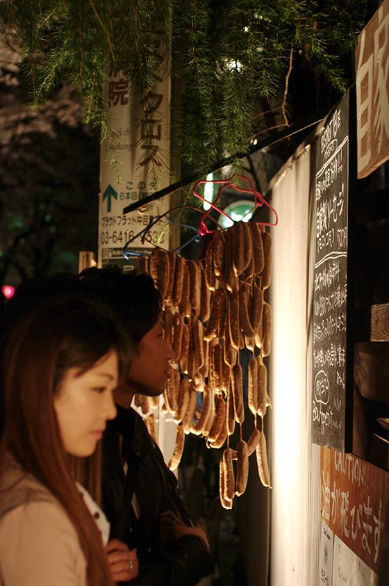 目黒川沿いの桜 2014 23