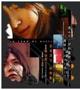 恋愛寫眞 Collage of Our Life