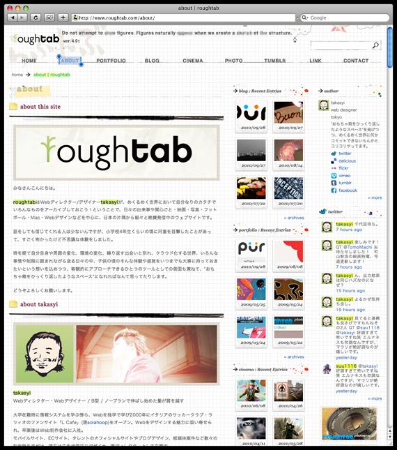 roughtab.com ver.4.01 4